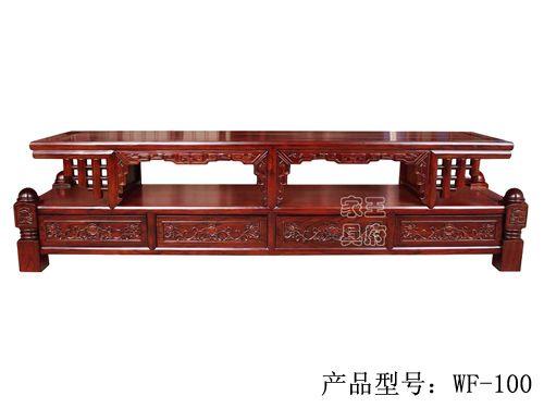 北京明清老榆木客厅电视柜定做wf-100
