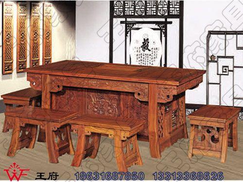 中式古典家具茶台WF茶台001