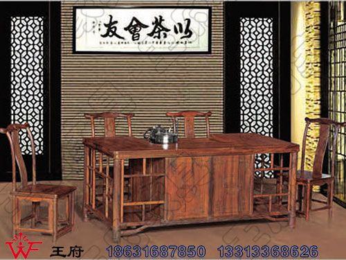 香河古典客厅茶台价格CT-6