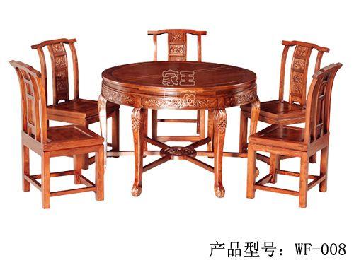 香河中式餐厅桌椅批发wf-008