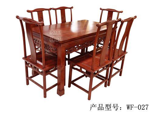 山西古典餐厅桌椅厂家WF餐桌007
