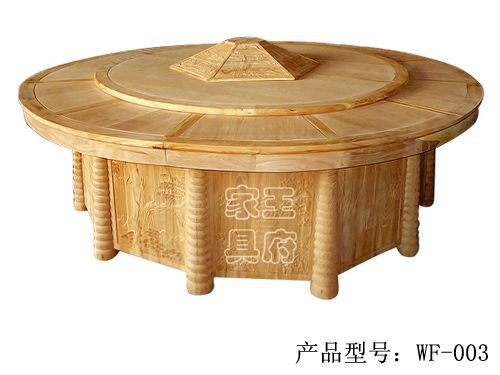 北京仿古电动餐桌wf-003