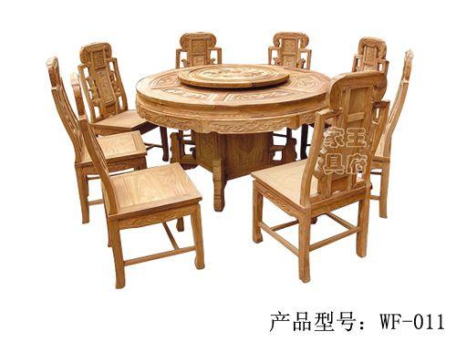 定做榆木仿古餐桌椅wf-011