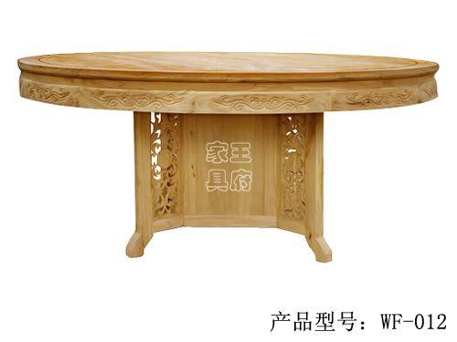 香河老榆木餐桌批发wf-012