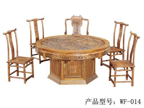 仿古榆木餐桌椅雕刻wf-014