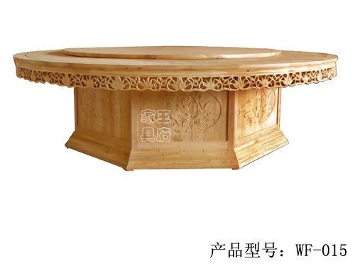 老榆木雕花圆形餐桌wf-015