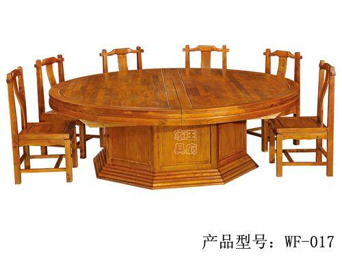 北京中式仿古餐桌厂家wf-017