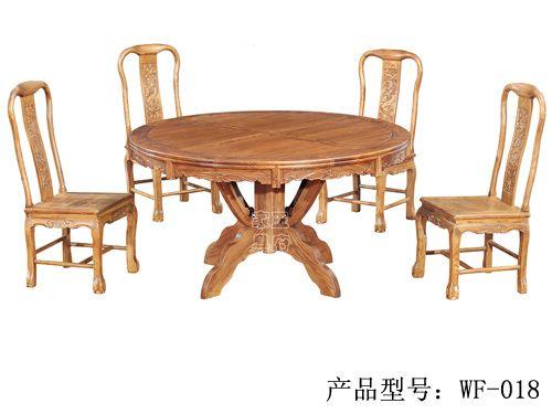 高档榆木餐桌价格wf-018