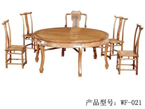 酒店会所老榆木餐桌椅wf-021