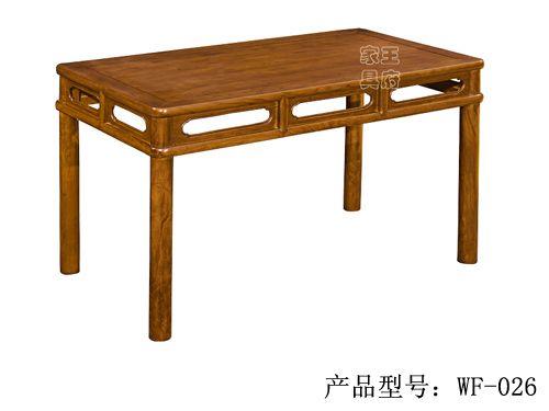 北京老榆木备餐柜批发wf-026