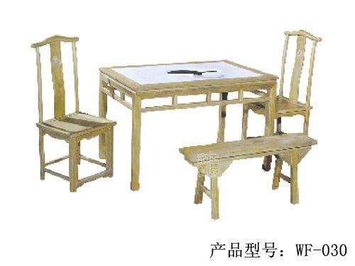 北京老榆木餐桌厂家wf-030