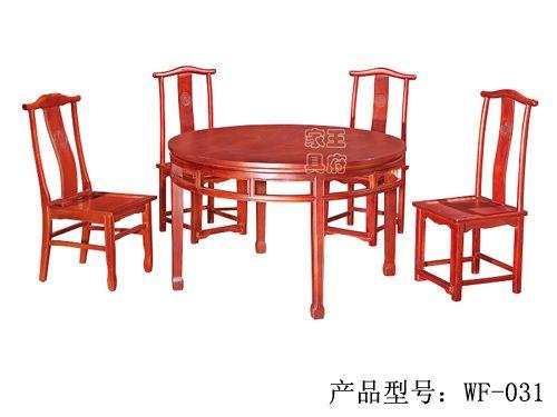 香河老榆木餐桌厂家wf-031