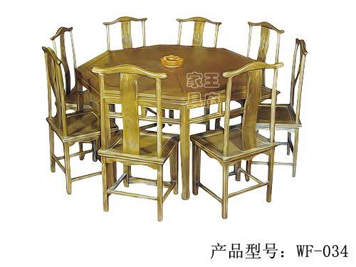 仿古老榆木餐桌椅批发wf-034