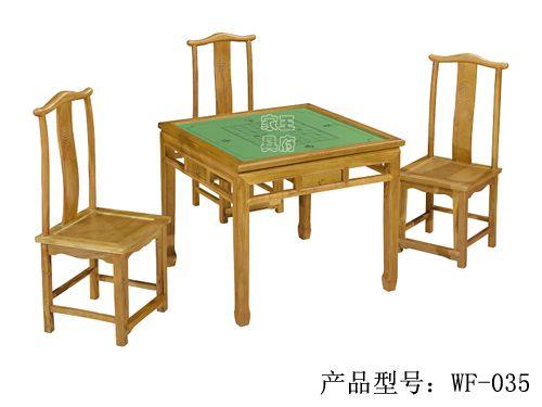 香河中式榆木家具厂家wf-035