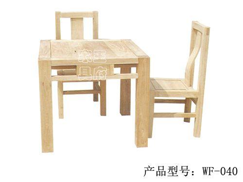 后现代榆木餐桌制作wf-040