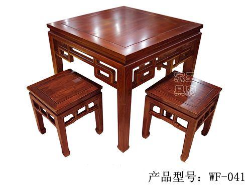 中式榆木餐桌批发wf-041