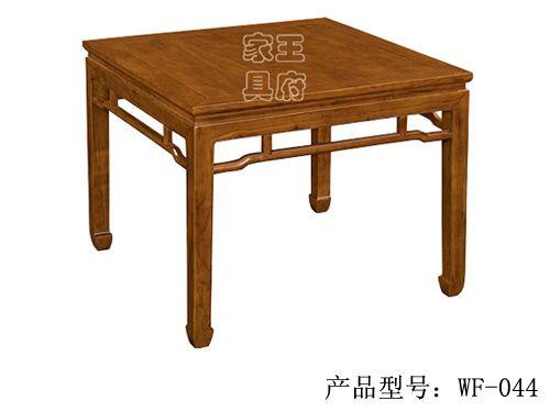 北京老榆木餐桌定做wf-044
