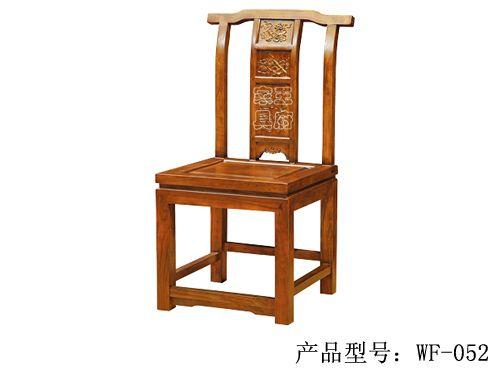 北京仿古餐厅座椅wf-052
