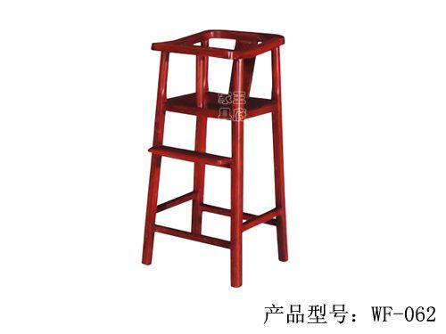 中式餐厅宝宝座椅wf-062