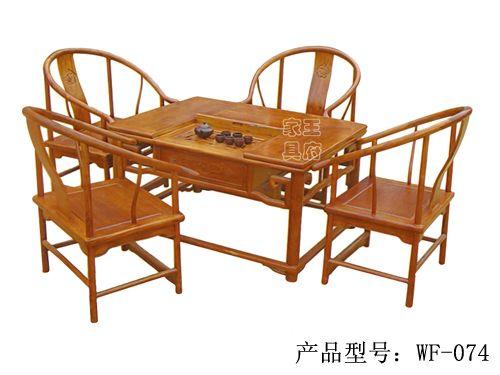 古典老榆木茶台厂家wf-074