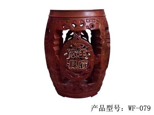 香河老榆木中式小古凳wf-079