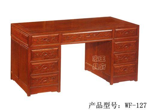 河北老榆木书桌价格wf-127