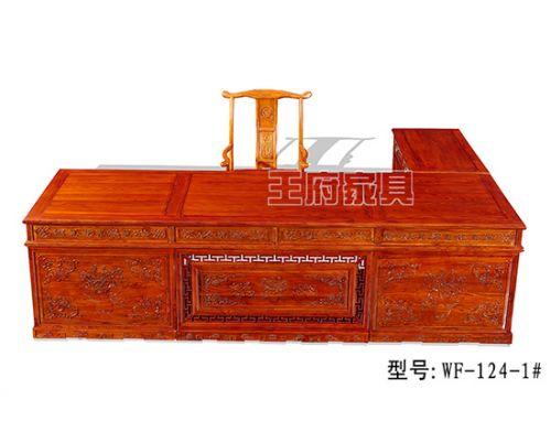 老榆木雕花书桌WF-124