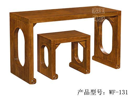 北京仿古中式榆木画案wf-131