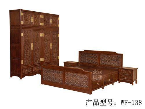 香河中式仿古床wf-138