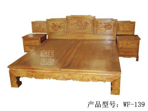 北京中式仿古床wf-139
