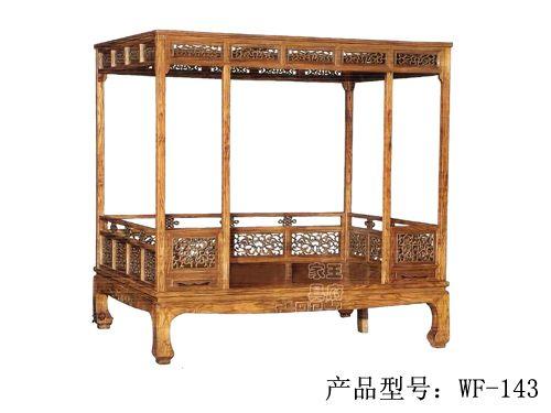 中式榆木仿古架子床wf-143