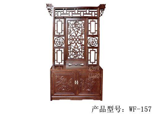 中式榆木仿古衣架wf-157