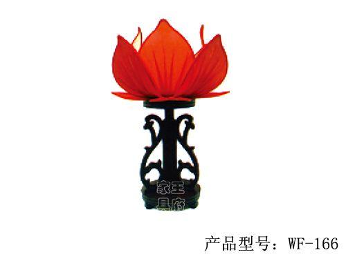 榆木装饰灯批发wf-166