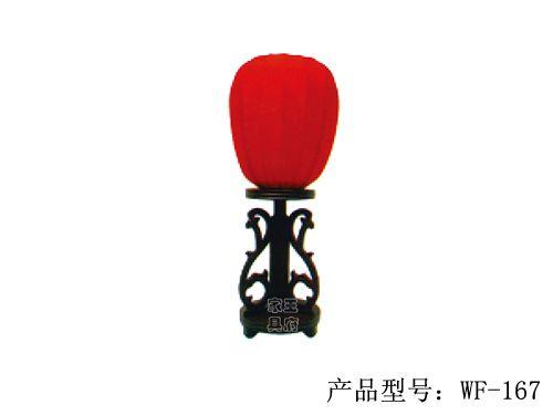 北京榆木装饰灯批发wf-167