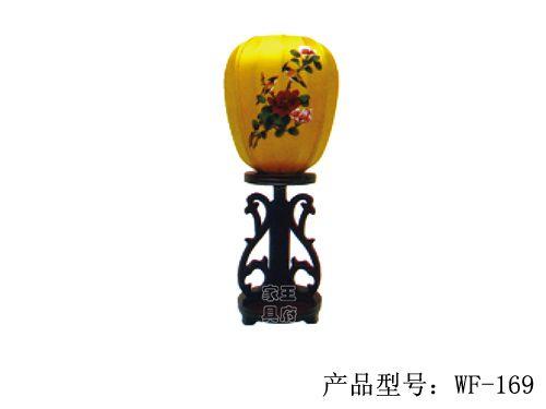 榆木仿古装饰灯定制wf-169