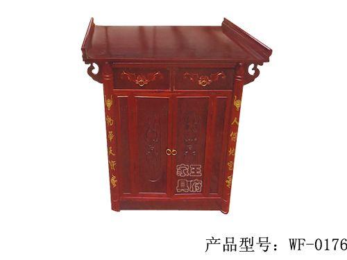 中式榆木仿古佛龛wf-176