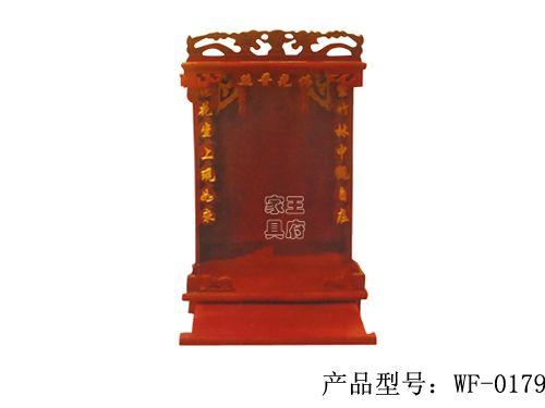 香河新古典榆木佛龛价格wf-179