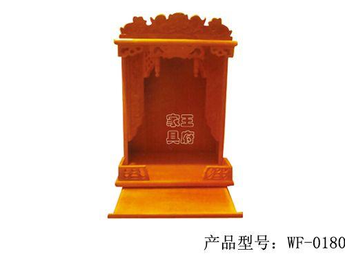 天津新古典榆木佛龛wf-180