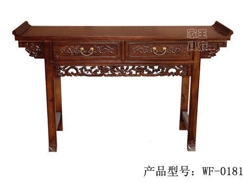 天津新古典榆木条案wf-181