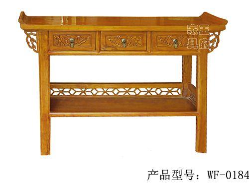 古典中式榆木条案wf-184