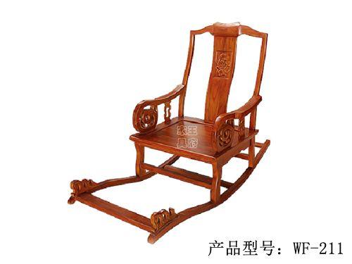 北京仿古榆木座椅wf-211