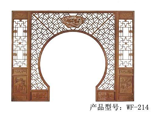 北京榆木隔扇定做wf-214