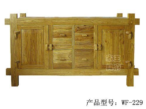 香河老榆木客厅电视柜wf-229