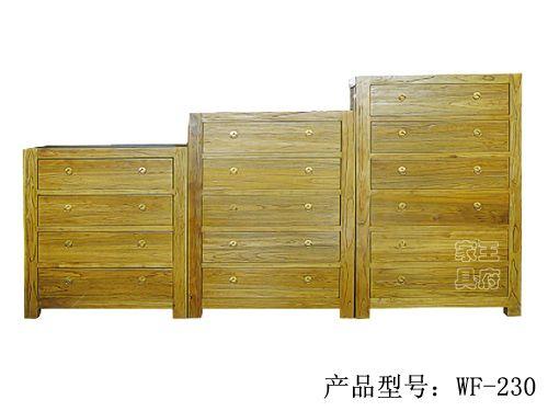 中式老榆木客厅电视柜wf-230