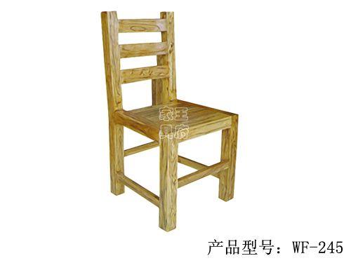 香河榆木中式户外座椅wf-245