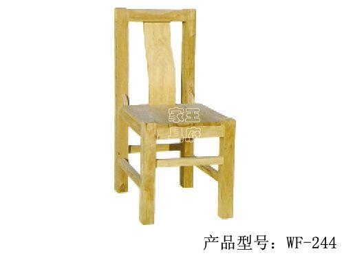 榆木中式户外座椅wf-244
