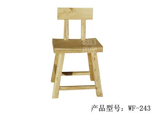河北榆木中式户外座椅wf-243