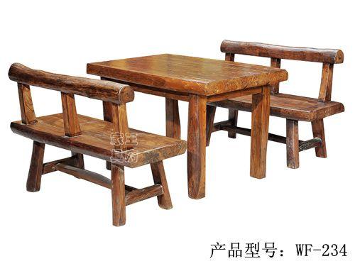 榆木中式户外餐桌椅wf-234