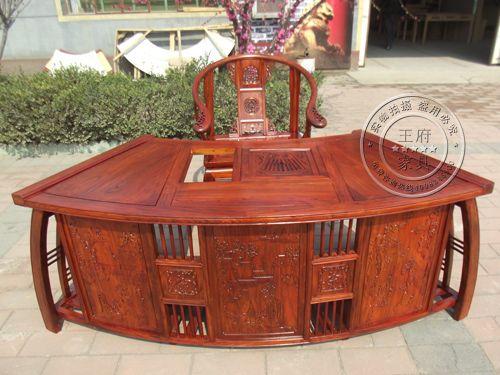 北京老榆木中式仿古扇形茶台wf-075