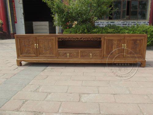 北京老榆木中式仿古2米电视柜